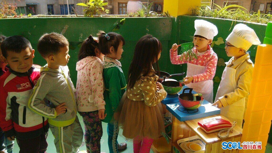 省教科所组织此次幼儿园班级环境创设评选
