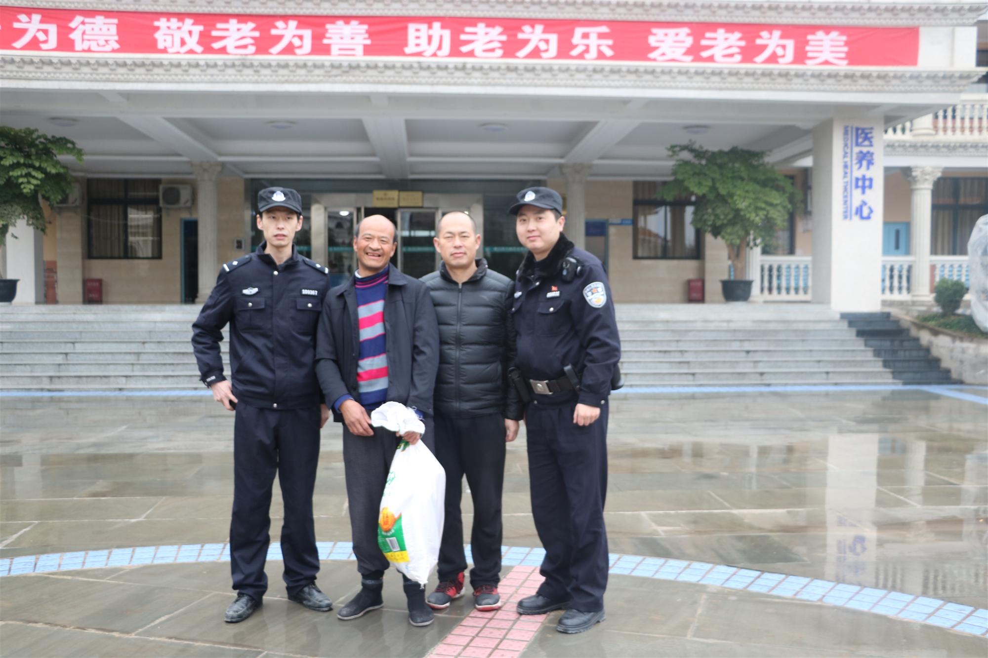 """通江县广纳派出所""""抽丝剥茧""""为走失聋哑人找到回家的路"""